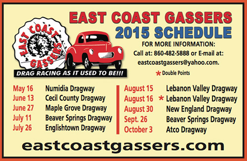 2015 East Coast Gassers Schedule