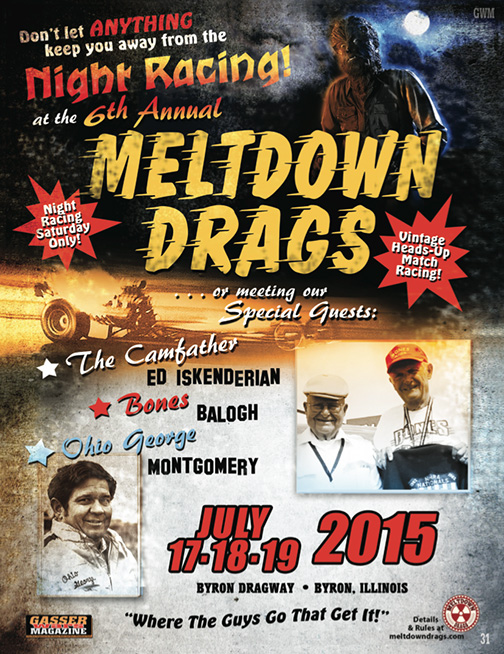 July 17-19, 2015 - Meltdown Drags