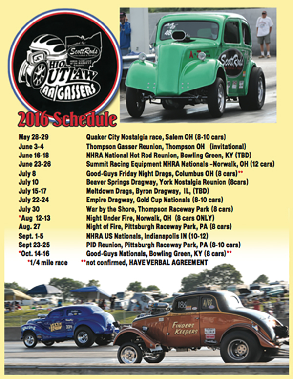 2016 Ohio Outlaw Gassers AAGs Schedule